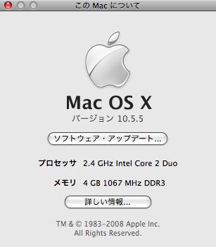 MacBook Pro 18