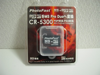 MS Pro Adapter 01