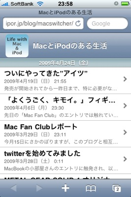 ブログ for iPhone 01