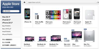 New iPod shuffle01