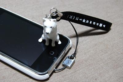 iPhone ストラップアダプタ 06