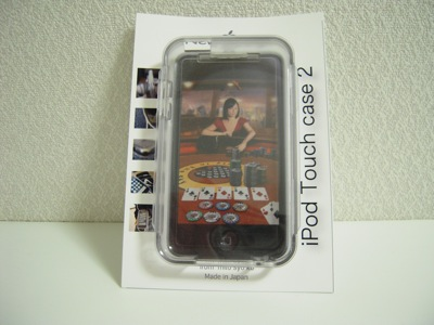 New Design touch case 01