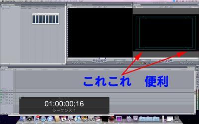スクリーンショット(2009-09-06 5.40.09)