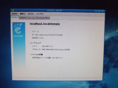 DSCF0115.jpg