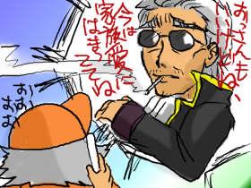 utamaru師匠