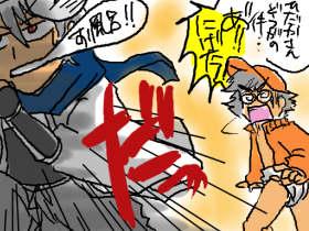 ヒダカさん逃げる
