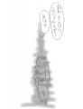 屍絵チャ090518-05