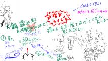 tokiwa090704-05.png