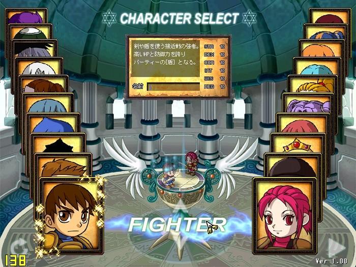 characterselect