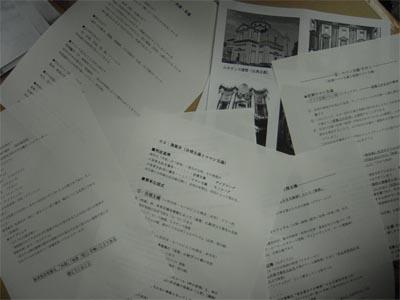 14_資料