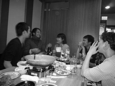 16_西本田中