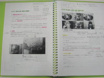 24_ノート中身