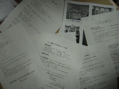 24_プリント