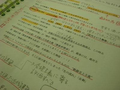 24_メモ2