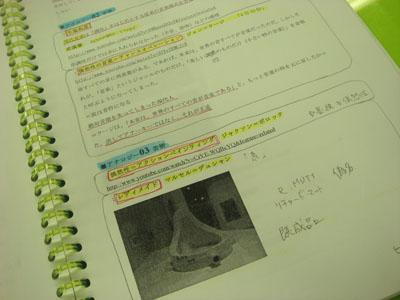 24_紹介人名