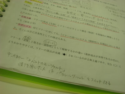 24_紹介本