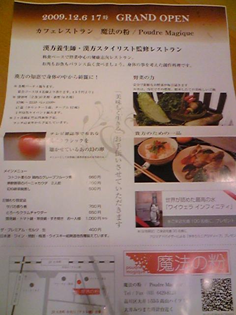 Image211.jpg