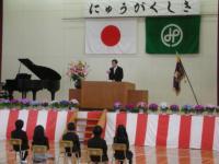 東浪見小学校入学式