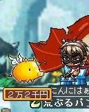 Maple0003 (10)