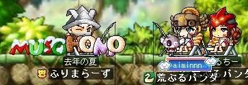 Maple0004 (4)