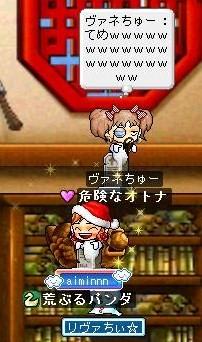 Maple0003 (3)