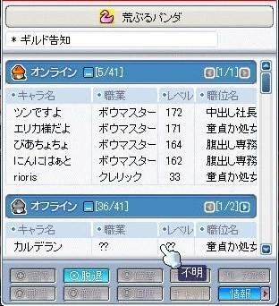 Maple0001 (8)