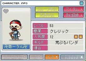 Maple0007 (3)