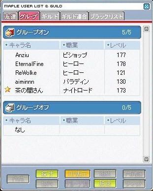 Maple0000 (5)