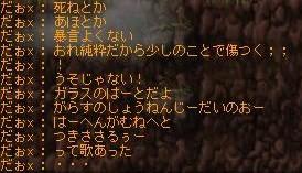 Maple0008 (2)