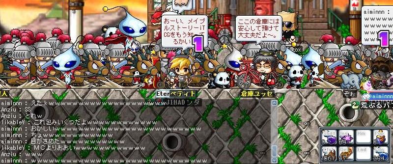 Maple0006_20081105104156.jpg