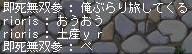 Maple0010_20090216142800.jpg