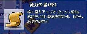 Maple0020_20081228182319.jpg