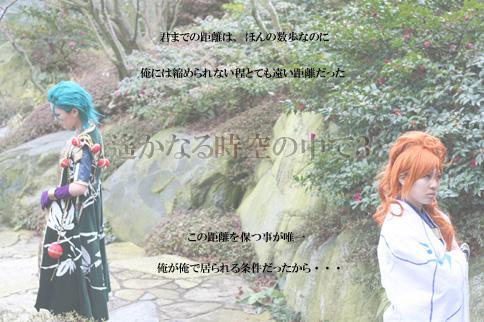 源氏◎九景のコピー