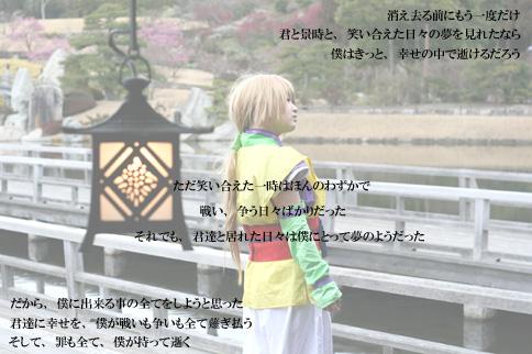 源氏◎弁慶のコピー