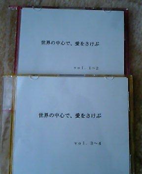 20050219131141.jpg