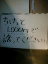 485480307_173.jpg