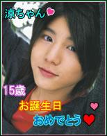 20080509_ryousukebd.jpg