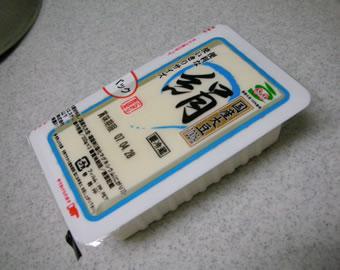 癒しマイケル470