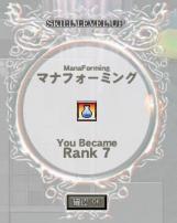 マナフォ7