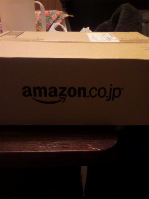 この箱は…