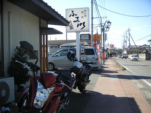 桐生 ふる川