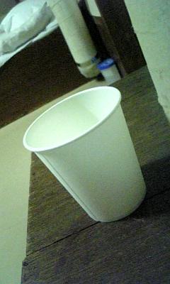 20071014001255