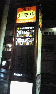 20071019184820