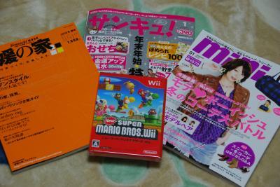 001_convert_20091204215942.jpg