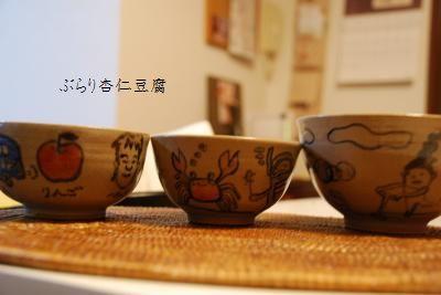 003_convert_20091025001157.jpg