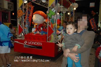 032_convert_20091018220616.jpg