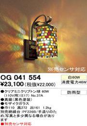 OG041554_R.jpg