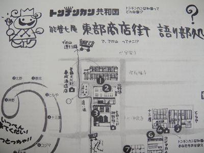 DSC00620_R.jpg