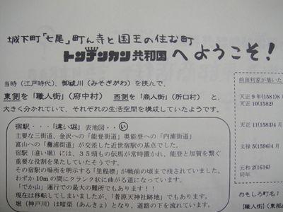DSC00621_R.jpg