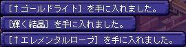 XD1rea3.jpg